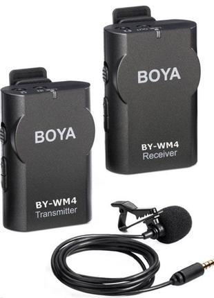 Беспроводной микрофон Boya BY-WM4