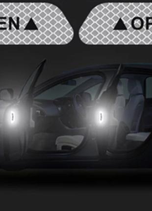 Світловідбиваюча наклейка на авто