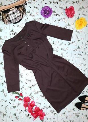 Повседневное платье, длина миди, размер 48 - 50
