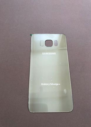 Стекло корпуса (задняя крышка) Samsung S6 edge plus Золотистое