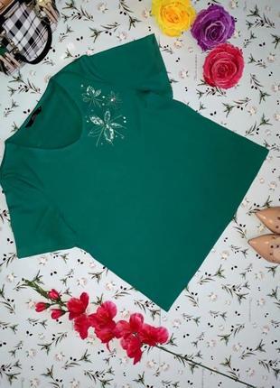 Акция 1+1=3 футболка bm casual, размер 52 - 54