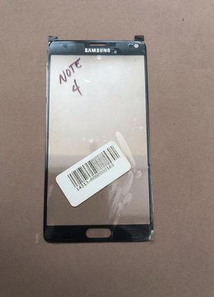 Стекло для ремонта дисплея Samsung Note 4 чёрное