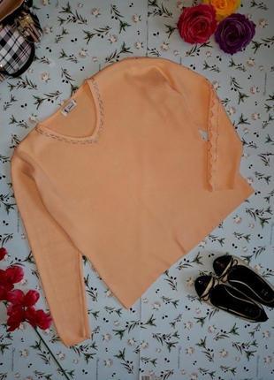 Нежный персиковый шерстяной свитер с необычными рукавами, разм...