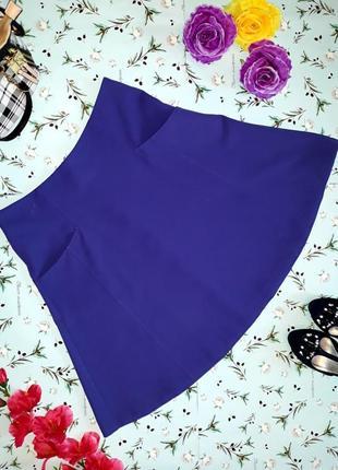 Акция 1+1=3 крутая фиолетовая юбка а-силуэта next, размер m-l