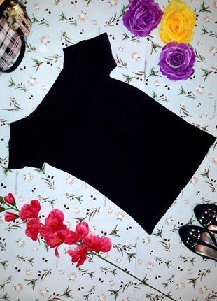 Акция 1+1=3 черная футболка с открытыми плечами atmosphere, ра...