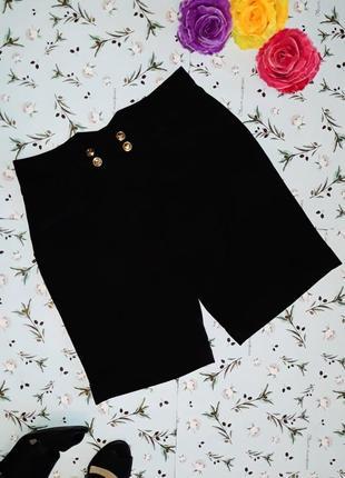 Акция 1+1=3 стильные черные шорты, размер m-l