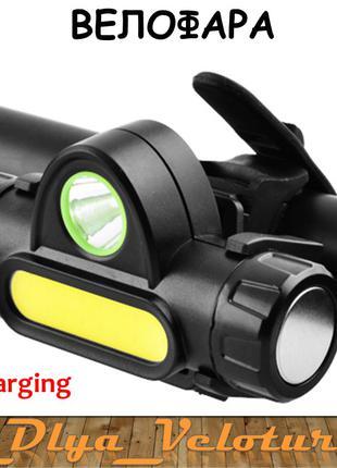 Фара на руль велосипеда, +налобный фонарик USB, led 3-в-1