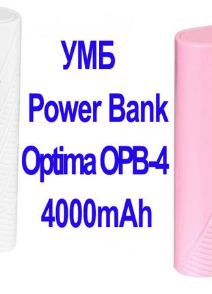 УМБ Power Bank Optima OPB-4 4000mAh