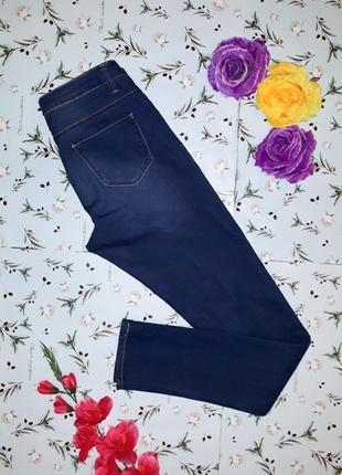 Стильные узкие джинсы скинни denim co оригинал, размер 42 - 44