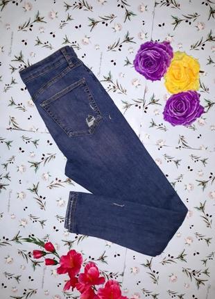 Идеальные узкие рваные джинсы с высокой посадкой topshop, разм...