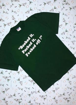 Акция 1+1=3 темно-зеленая мужская футболка, 100% хлопок, разме...