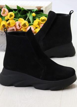 Акция🤩‼️ ботинки