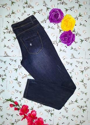 Стильные узкие мом mom джинсы с потертостями george, размер 46...