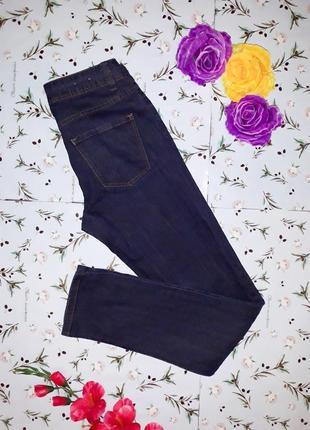 Стильные узкие темно-синие джинсы скинни new look, размер 42 - 44