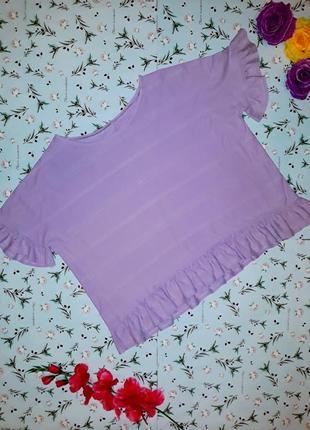 Акция 1+1=3 модная стильная блуза футболка лавандового цвета g...