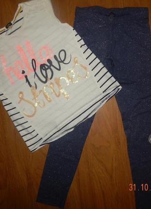 Набор одежды для девочки футболка+лосины