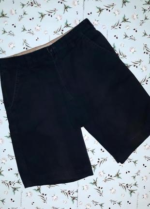 Акция 1+1=3 классические черные мужские шорты из хлопка, разме...