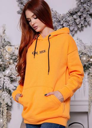 Худи женский цвет оранжевый