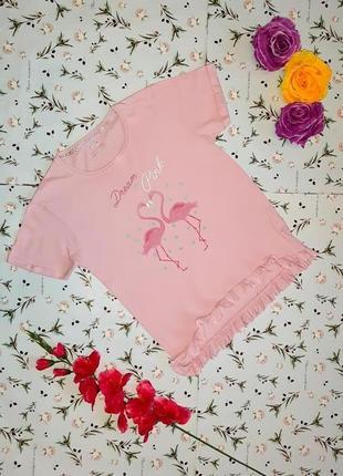 Акция 1+1=3 нежная стильная розовая футболка с фламинго, разме...