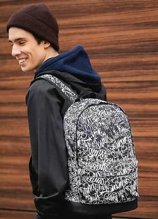 Стильный городской молодежный рюкзак