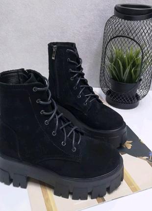 Демисезоные ботинки Натуральный замш
