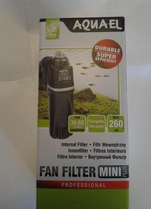 Фильтр aquael Fan-mini Plus (оригинал)