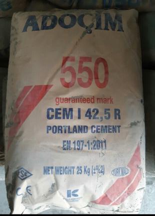 Цемент 500-550