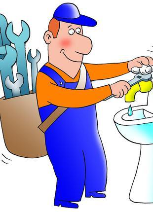 Вызов сантехника на дом для выполнения всех работ в г. Кривой Рог