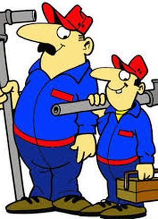 Сантехник г. Кривой Рог, все виды работ сантехника. Под ключ