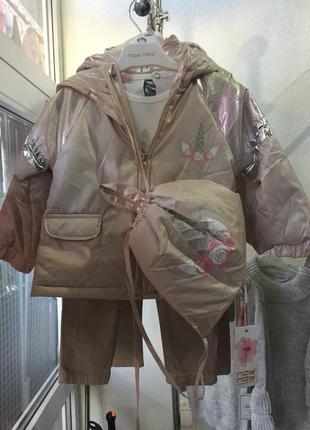 Комплект для девочек, куртка штаны реглан и сумка