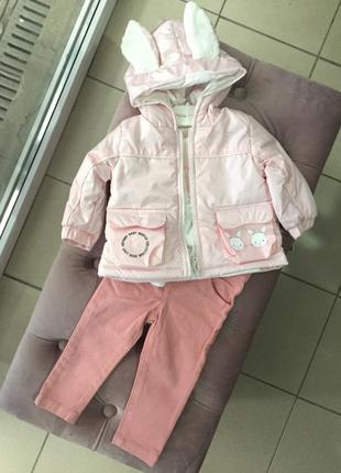 Куртка, реглан и штаны на девочек