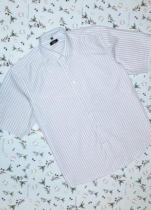 Стильная рубашка в полоску с коротким рукавом, размер 50 - 52