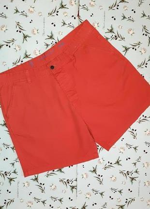 Стильные яркие шорты чиносы, размер 50 - 52, большой размер