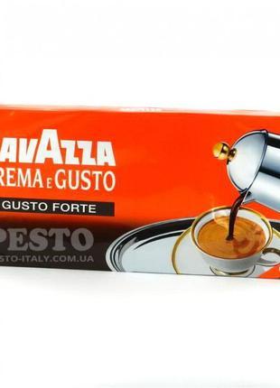 Мелена кава Lavazza Crema e Gusto Forte 250 г