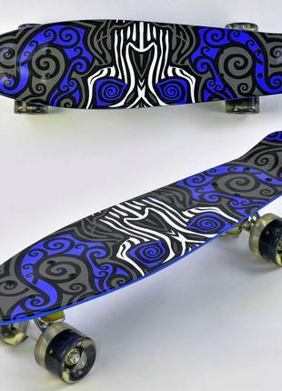 Скейт пенни борд 6510 Best Board доска=55 см, колёса PU, светятся