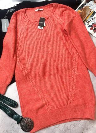 Новый удлиненный свитер с биркой george