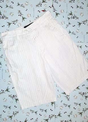Оригинальные белые шорты в полоску billabong, размер 42 - 44