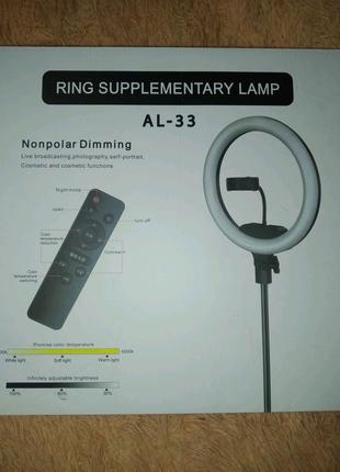 Лампа для фото