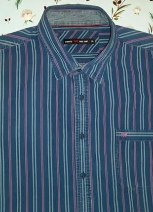 Фирменная синяя рубашка в полоску levis оригинал, размер 46 - 48