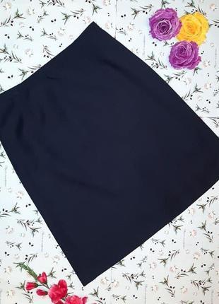 Офисная темно-синяя юбка с завышенной посадкой, размер 54 - 56