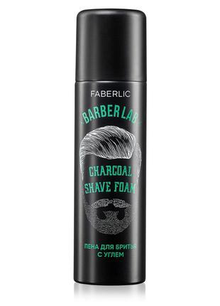 Пена для бритья с углём BarberLab