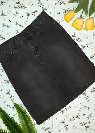 Крутая плотная черно-серая джинсовая юбка h&m с завышенной тал...