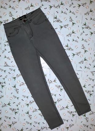 Модные узкие джинсы скинни boohoo, размер 42 - 44