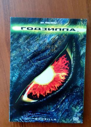 """""""Годзилла"""" (1998) DVD лицензионный диск"""