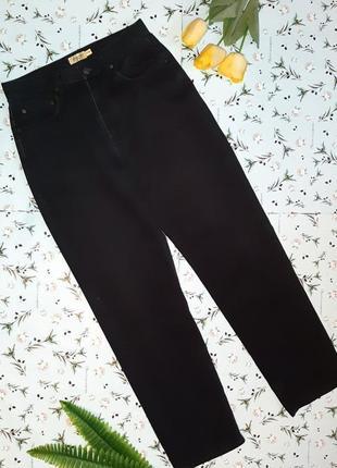 Черные плотные мом mom джинсы с высокой посадкой cottonloom, р...