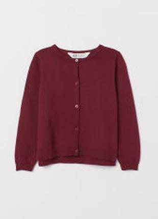Фирменный кардиган H&M для девочки, 8-10 лет