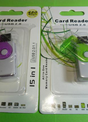USB Card Reader (Новый)