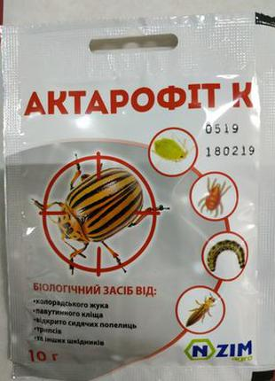 Актарофит К 10г