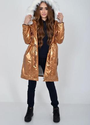 Женская куртка из латекса с меховой подкладкой