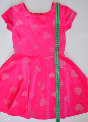 Платье на 2-3 года (98 см)